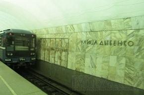 Полиция задержала в метро Петербурга мужчину с наркотиком Гитлера