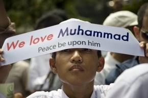 Фильм «Невинность мусульман» официально запрещен в России