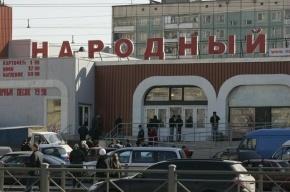 Магазин «Народный» закроют до 10 декабря