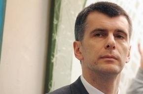 Прохоров предложил Медведеву заплатить штраф 500 тыс. рублей за выезд на встречку