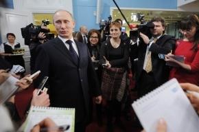 Владимир Путин подведет итоги года накануне конца света