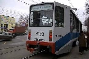 Поножовщина в московском трамвае: возбуждено уголовное дело
