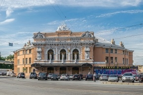 Минкультуры недовольно цирком на Фонтанке: приехали ревизоры из Москвы