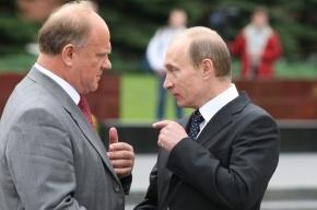 Зюганов не рискнул рассказать Путину анекдот про мужика и «Единую Россию»