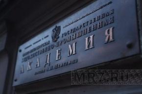Мухинское училище в Петербурге проверит Рособрнадзор