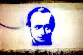 Задержан петербуржец, который исписал свой подъезд плохими словами про Путина