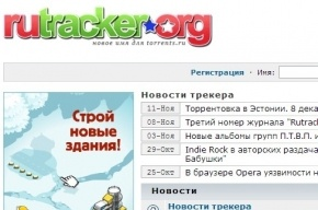 Rutracker убрали из черного списка сайтов