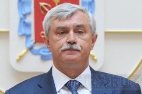 Полтавченко ушел в отпуск и отдыхает в Италии