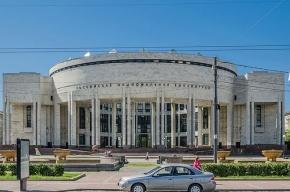 Минкультуры не позволит директору РНБ уволить сотни сотрудников