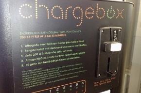 В Петербурге появились бесплатные автоматы для зарядки мобильных