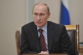Путин хочет перевести Верховный суд в Петербург