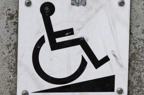В Петербурге 800 зданий оборудуют пандусами для инвалидов
