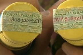 Роспотребнадзор вернул россиянам чешский алкоголь