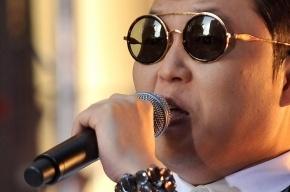 Клип PSY Gangnam style побил все рекорды просмотров на YouTube (Смотреть)