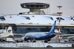 В московском аэропорту налетчики похитили 75 млн рублей