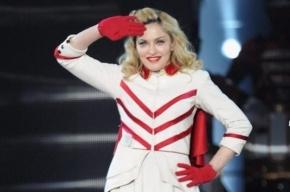 Суд отказал петербуржцам в иске к Мадонне