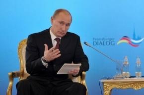 Путин припомнил Pussy Riot «чучело еврея», но ошибся адресом