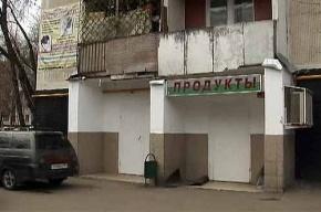 В московском магазине 10 лет жили рабы