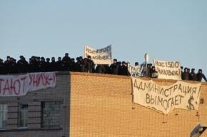 Бунт заключенных в ИК-6 в Копейске: последняя информация об акции протеста