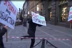 В Петербурге задержали молодых «яблочников», за то что они искали на Невском дачу Путина