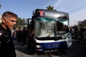 Взрыв автобуса в Тель-Авиве боевики отпраздновали раздачей конфет
