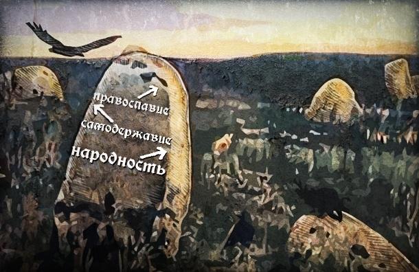 4 ноября в Петербурге: крестный ход, хоровод и закрытый концерт