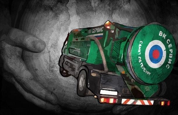 Водитель «Водоканала» выпил на работе и насмерть сбил беременную