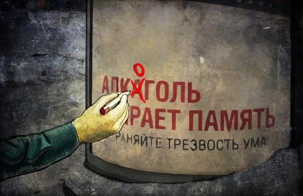 Рекламу в Петербурге не стыдно писать с ошибками (фото)