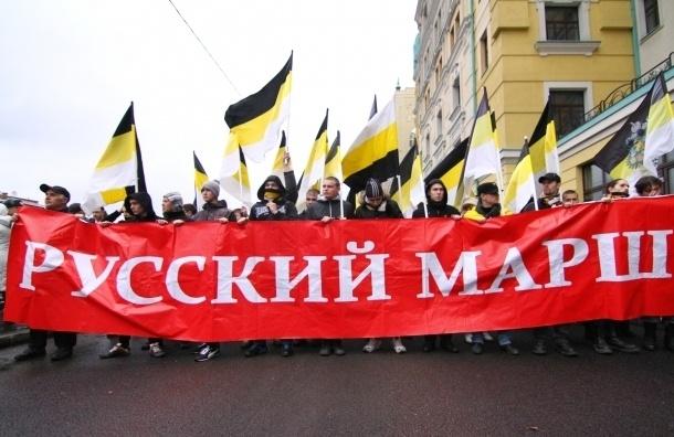 Участников «Русского марша» в Петербурге задержали