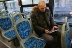 Фоторепортаж: «Wi-fi-автобус»