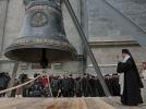 Колокол Исаакиевский собор: Фоторепортаж
