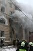 Фоторепортаж: «Пожар общежитие проспект Стачек 26 декабря 2012»