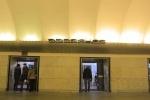 Станции метро закрытого типа: Фоторепортаж