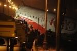 Самолет во Внуково совершил жесткую посадку - фото: Фоторепортаж