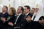Фоторепортаж: «Послание президента Владимира Путина Федеральному собранию»