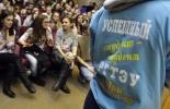 Студенты РГТЭУ объявили забастовку: Фоторепортаж