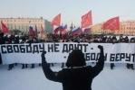 Марш свободы в Петербурге 15 декабря - фоторепортаж: Фоторепортаж