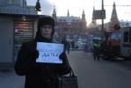 Фоторепортаж: «Пикеты против закона Димы Яковлева в Москве»