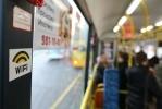 Wi-fi-автобус: Фоторепортаж