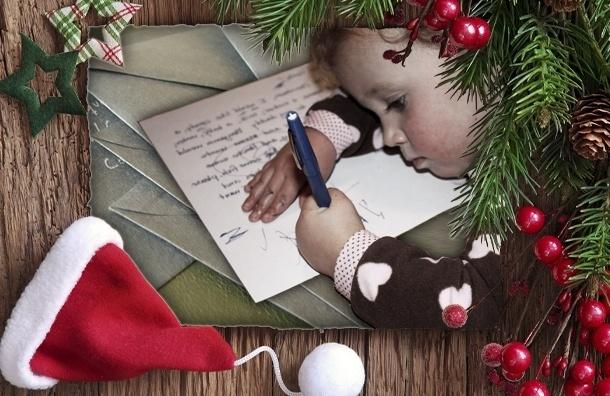 Айпад, попугай, папа: что российские дети просят у Деда Мороза