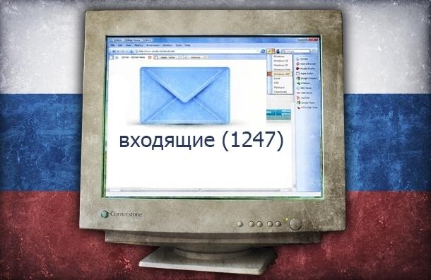 Спроси в Смольном о сокровенном: чиновников обяжут отвечать людям через интернет