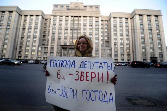 Пикеты против закона Димы Яковлева в Москве: Фото