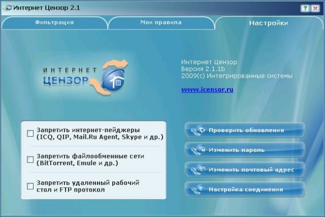 4_options.JPG