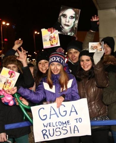 Леди Гага в Пулково: Фото