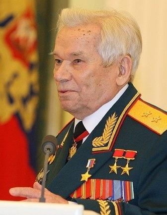 Михаил Калашников: Фото