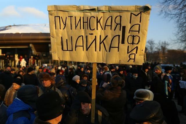 Марш свободы в Петербурге 15 декабря - фоторепортаж: Фото