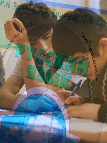 Тесты, обучение мигрантов русскому языку: Фото