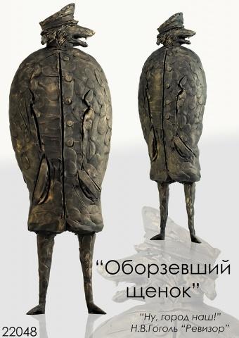 Эскизы памятника взятке: Фото