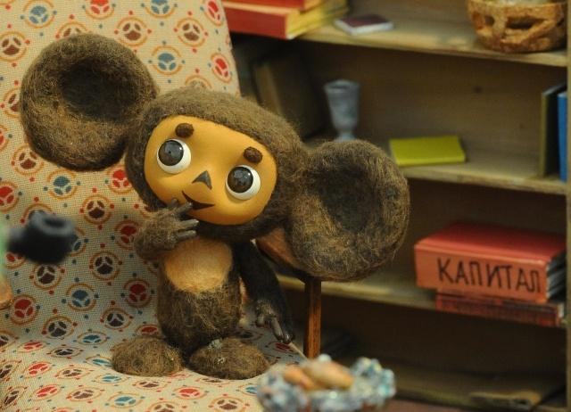 Чебурашка Гена куклы: Фото