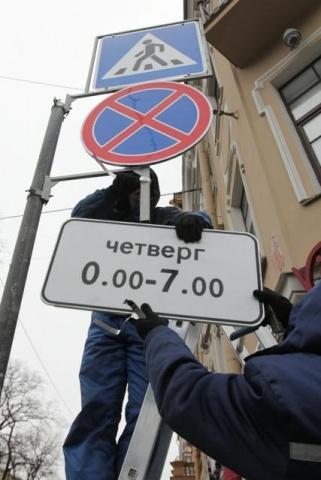 Знаки, ограничивающие парковку в конкретное время: Фото